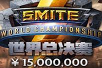 世界总决赛Epsilon摘得冠军