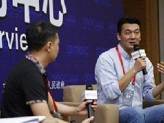 GMGC昆山|247科技CEO张晓非专访