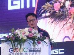 小马奔腾CEO马奔东:影视IP与游戏的融合机会