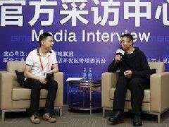 GMGC昆山|中国行走第一人 雷殿生专访