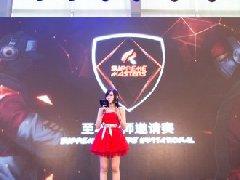 奥义SMI LOL总冠军出炉 爆料守望先锋赛事详情