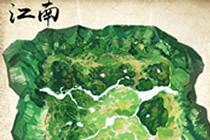 九阴真经2 官网配乐 Age of Wushu2