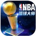 NBA篮球大师OPPO版下载