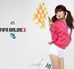 FIFA Online3商城 赛场热力限购26日上线