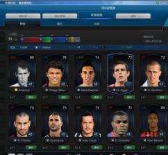 FIFA Online3新传奇降临之Pupi萨内蒂评测
