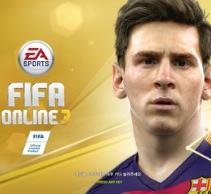 FIFA Online3商城 绿茵巨星精选限购上线