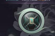 版本更新后游戏目前要素 盘点技能与功能篇