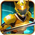神兽金刚3荣耀之战免费下载