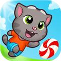 汤姆猫快跑游戏官网