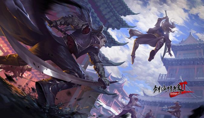 金秋送爽《剑网2》十月版本今日活动正式上线
