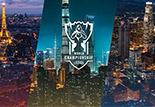 LOL公布未来三年全球总决赛举办地点