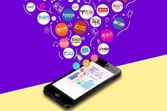 热门购物软件有哪些 手机购物app排行榜