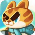 猫咪公会官网版