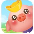 阳光养猪场官方下载