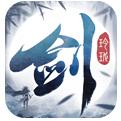 剑玲珑手游安卓版下载