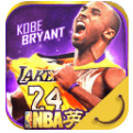 NBA英雄破解版