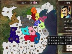 《三国志建造》免安装中文版下载