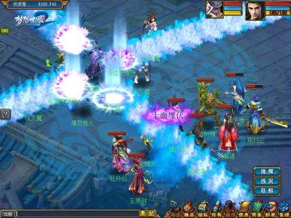 《梦想世界2》凌波微步版客户端下载