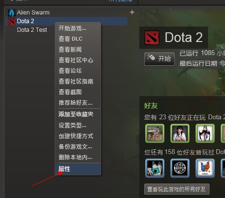 dota2国服启动代码是什么 dota2国服怎么启动
