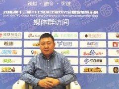 热线传媒CEO孙向东:热线传媒的标签和服务内容