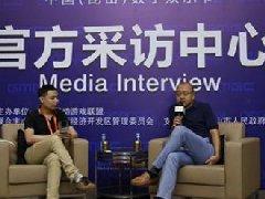 GMGC昆山:360游戏总裁许怡然专访