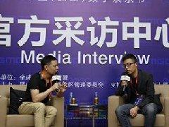 GMGC昆山:网易游戏市场部总经理郑德伟专访