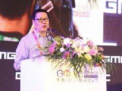 GMGC创始人兼秘书长宋炜:不忘初心 忠于玩家