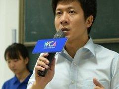 WCA2016秋季公开课南京邮电大学课上气氛火爆