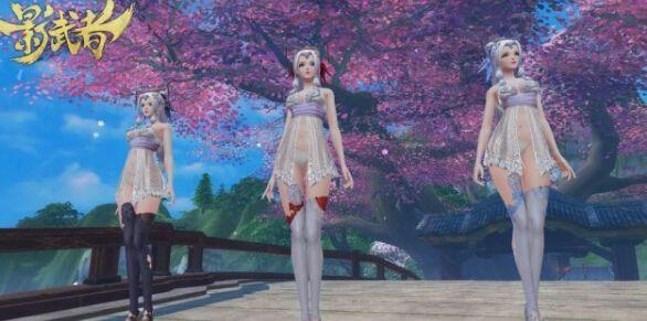 《影武者ol》百变时装唯美时装搭配一览