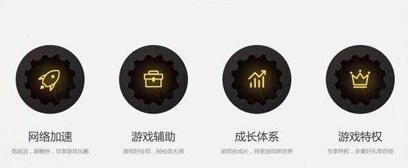 腾讯WeGame游戏平台全新官网9月1日正式上线