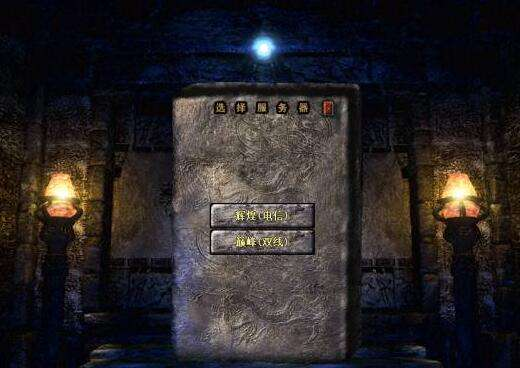 金币复古传奇1.80版本最新手游安卓苹果下载