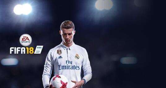 《FIFA 18》媒体评测:画面与动作全方位进步