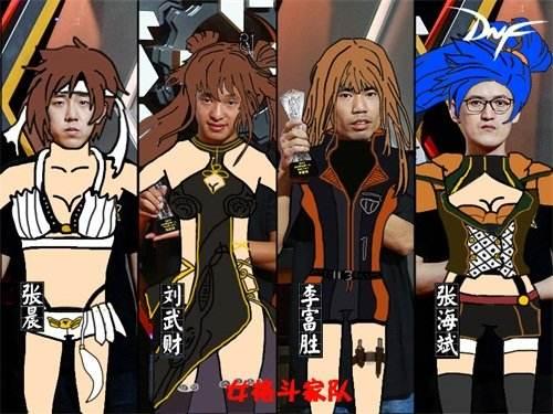 激战继续 DNF玩家创作十大职业代表队灵魂画