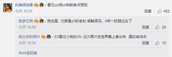 网友谈RNG晋级:这才是狂小狗 一堆羊刀VN出现