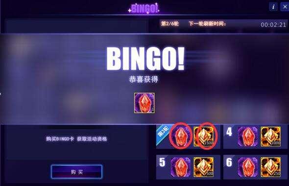 五周年活动BINGO抢先曝光附活动新手指南