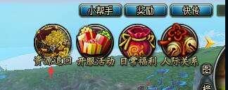 《邪域战灵》新区冲级攻略 新服必备宝典!
