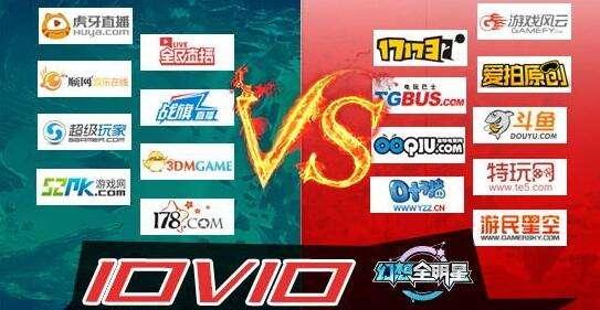 幻想全明星首届媒体赛 11月25日即将火爆开启