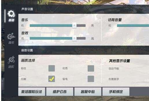 《终结者2审判日》最强入门攻略详解