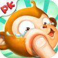 猴子很忙普通下载