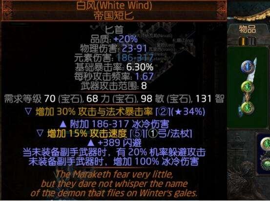 3.1贵族灵投BD分享 较廉价的白风单手贵族