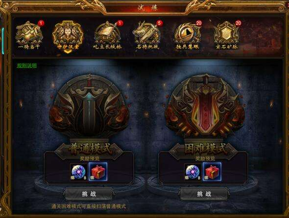 《御龙在天》守护汉室攻略 保护汉献帝