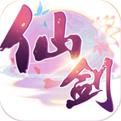 仙剑奇侠传六界情缘官网下载