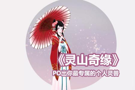 灵山论坛活动5