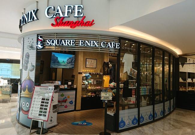 《勇者斗恶龙X》制作人直面会相约SE CAFE