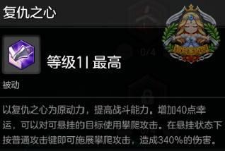 灵活飘逸 冒险岛2侠盗职业二转技能全面介绍