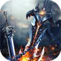 戮天之剑手游版下载