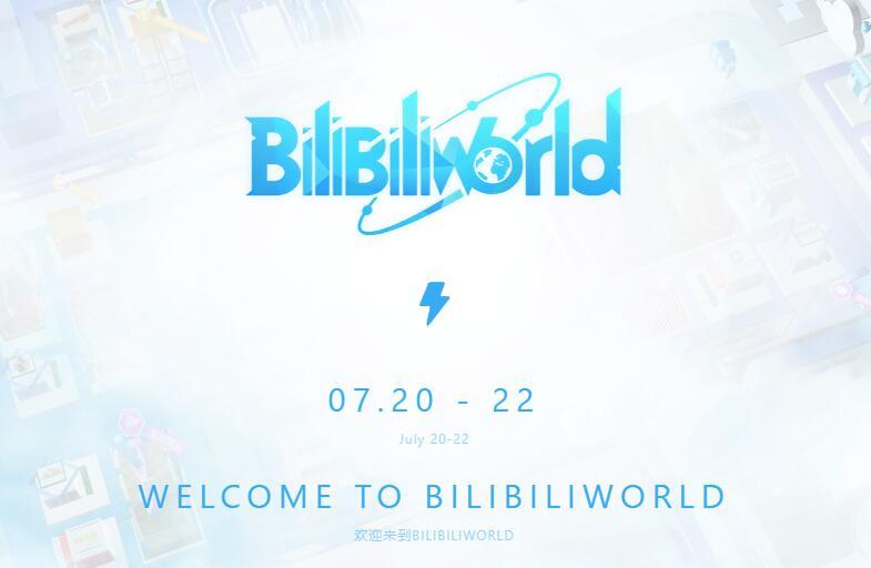 """《最终幻想14》携手""""外星人""""亮相Bilibili World"""