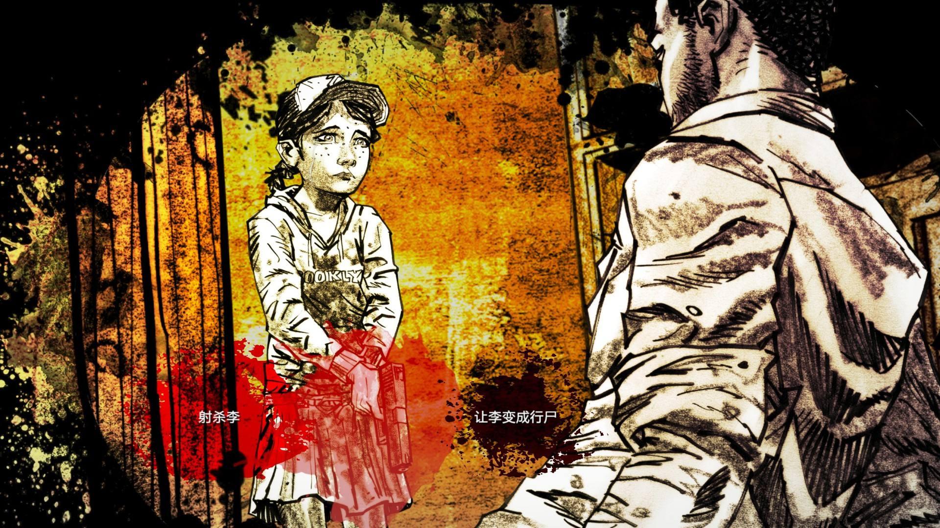 《行尸走肉:最終季》第1章評測大姑娘帶熊孩子