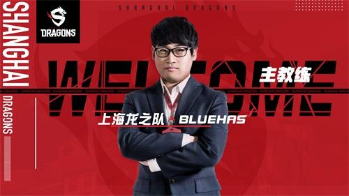 上海龙之队Shanghai Dragons公布第二赛季全新主教练