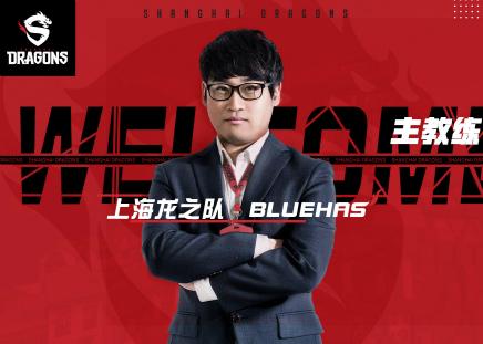 上海龍之隊Shanghai Dragons公布全新主教練